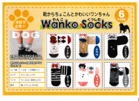 61wankosocks.jpeg