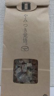 kurogoma1.jpg